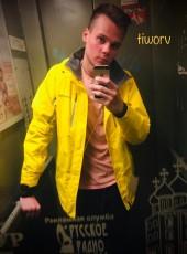 Vladislav, 20, Russia, Ryazan