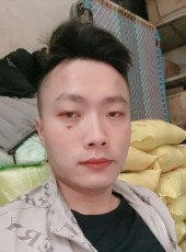 Phạm vữn, 29, Vietnam, Hanoi