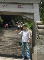 大君, 51, China, Harbin