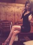 Dasha, 30, Brovary