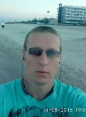 Максим Селяков, 30, Україна, Дзержинськ