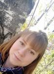 Dara, 19, Novokuznetsk