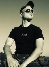 Эдуард, 35, Ukraine, Donetsk