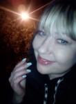 Елена - Тверь