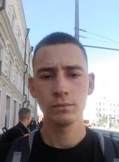 Rustam, 22, Russia, Kazan