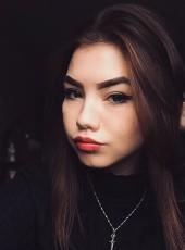 Alisa, 21, Russia, Kazan
