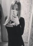 Lilya, 19  , Yelabuga