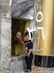 ابوكيان, 18  , As Samawah