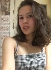 Регина, 19, Россия, Уфа