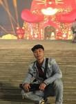 Thế, 26  , Taoyuan City