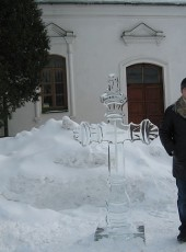 Alex, 36, Ukraine, Horlivka