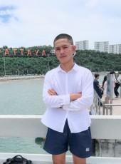 กฤษฎา, 21, Thailand, Udon Thani