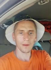 aleksey, 33, Russia, Sovetskiy (KMAO)