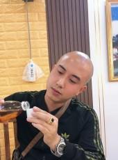 Boy ka, 24, Vietnam, Hanoi