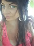 Liza, 25, Belgorod