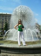 Marina, 38, Ukraine, Kiev