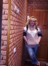 Elena, 40, Russia, Bryansk