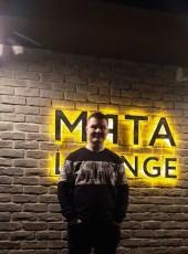 Dmitriy, 28, Belarus, Minsk