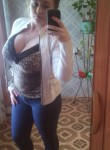 Yuliya, 23, Sobinka