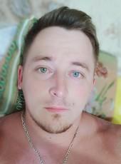 Anton, 31, Russia, Stavropol