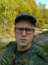Vexillum, 27, Russia, Syktyvkar
