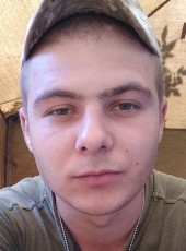 Vitaliy, 24, Ukraine, Kryvyi Rih