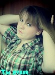 Domna, 22  , Petrozavodsk
