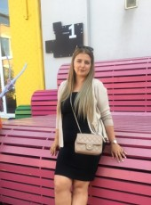 Anya, 33, Russia, Moscow
