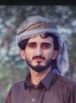ayuob, 23  , Riyadh