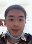 不喜欢笑, 25, Jiexiu