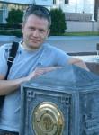 Gennadiy, 42, Lyubertsy
