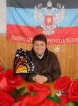 Natalya, 44  , Ilovaysk