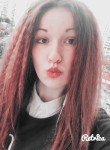 Yuliya, 24, Moscow
