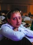 Ramil, 30  , Sergach