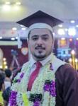 هيمان احمد, 31  , Sanaa