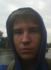 Anton, 23, Russia, Rostov-na-Donu