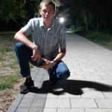 Denis, 25  , Simferopol