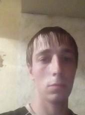 Serafim, 27, Russia, Pechory