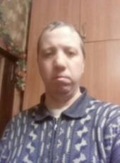 Михаил, 31, Україна, Харків
