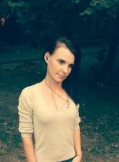 Kseniya, 29, Ukraine, Kryvyi Rih