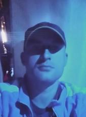Sergey, 39, Ukraine, Dnipr