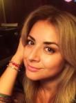 Галина, 33 года, Саратов