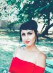 Марина, 23 года, Казань