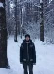 Лена, 33 года, Ярославль