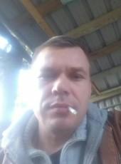 Sergey, 39, Russia, Kudepsta