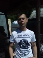 Vitaliy, 43, Russia, Elektrogorsk