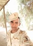 mahmoud , 22  , Aswan