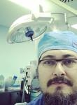 Burçin, 46 лет, Gaziantep