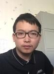 Gigi, 26, Nanchang