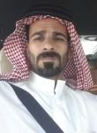 المجهول, 55  , Ash Shatrah